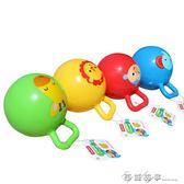 0-1歲玩具寶寶手抓球新生兒嬰兒益智手搖鈴3-6-12個月玩具球 西城故事
