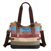斜背帆布包 時尚撞色拼接單肩斜跨包 側背手提包《小師妹》f639