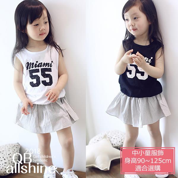 女童洋裝 運動風字母55拼接條紋假兩件背心連身裙 QB allshine