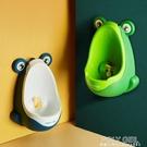 寶寶小便器男孩掛牆式小便池尿盆兒童馬桶站立坐便斗尿尿神器尿壺 ATF 夏季狂歡