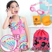 推薦女童泳衣 分體性感寶寶公主裙式褲小中大童游泳衣泳裝 兒童比基尼(818來一發)