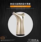 給皂機-瑞沃皂液器自動感應給皂器廚房衛生間皂液盒台置家用水槽洗手液盒 提拉米蘇