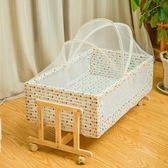 簡易嬰兒床原木無漆實木經濟型新生兒小床迷你可移動搖籃四季通用   夢曼森居家