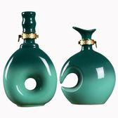 年終大清倉白酒瓶子1斤裝陶瓷空瓶空酒瓶裝飾創意酒壺酒壇子一斤