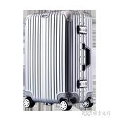 拉桿旅行密碼箱子皮箱20寸24小型26超大容量萬向輪女男行李箱網紅ATF 探索先鋒