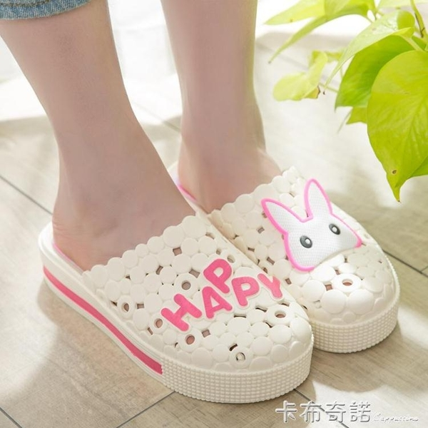 夏季新款半包頭拖鞋可愛浴室防滑高跟涼拖沙灘鞋厚底洞洞鞋白色女