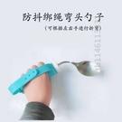 防抖勺 彎手柄 左手右手勺嬰兒童設計喂食湯勺輔助家用不銹 星河光年