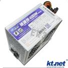 新竹【超人3C】KT 速凍俠 400W 電源供應器 power 工業包 12CM靜音風扇