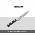 [UNIFLAME] 料理牛刀 (U661826) 秀山莊戶外用品旗艦店