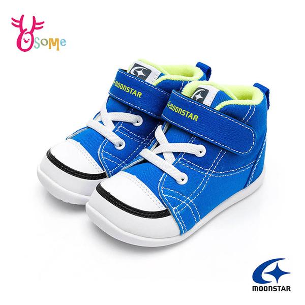 Moonstar月星童鞋 寶寶鞋 男童運動鞋 高筒機能鞋 機能矯正鞋 足弓鞋墊 寬楦 魔鬼氈 小童 K9669#藍色