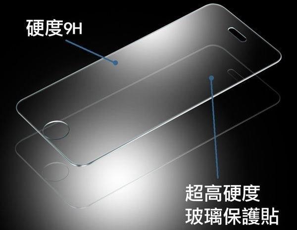 9H 鋼化玻璃保護貼-iphone7 Plus/ iphone8 Plus