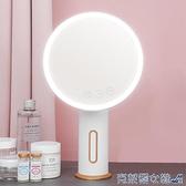 化妝鏡 田園風LED化妝鏡可旋轉高清臺式帶燈宿舍臥室桌面補光美妝鏡子大 快速出貨