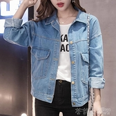 牛仔外套女春季2020新款韓版學生寬鬆bf工裝薄款上衣秋裝短款夾克 茱莉亞