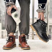 馬丁靴 復古高筒馬丁靴男英倫風靴子亮皮中筒正韓百搭男士工裝休閒皮鞋 酷我衣櫥
