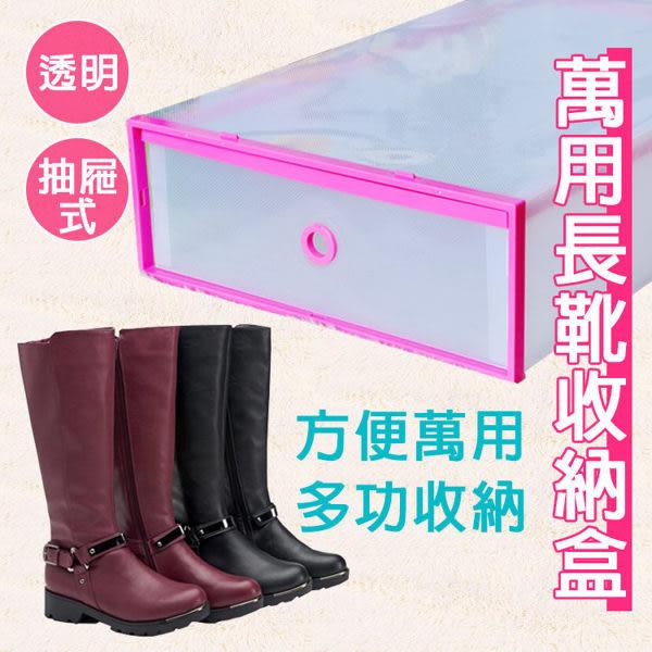 長靴鞋盒   女款膠框長靴鞋盒  【SPA003】-收納女王