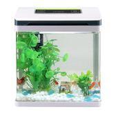 魚缸水族箱生態創意魚缸中小型迷你玻璃客廳桌面金魚缸LED燈造景YS 【開學季巨惠】