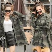 女新款韓版時尚氣質名媛修身顯瘦甜美寬鬆迷彩牛仔外套女