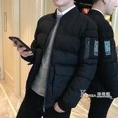 冬季男士棉衣新款外套加厚羽絨中長款青少年潮流韓版修身棉襖 Korea時尚記