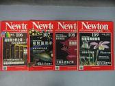 【書寶二手書T4/雜誌期刊_YKN】牛頓_106~109期間_共4本合售_核能電廠總動員等