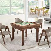 【水晶晶家具/傢俱首選】布特90-130cm可伸縮石面多功能麻將餐桌~~雙色可選~~餐椅另購 JM8452-2