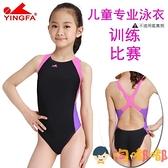 兒童連體泳衣訓練比賽競速兒童泳衣【淘嘟嘟】