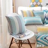 北歐幾何風格加厚棉麻抱枕靠墊 沙發裝飾擺設抱枕TA8230【雅居屋】