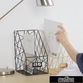 創意北歐金屬網格文件架資料框 辦公桌面報刊置物架金色收納筐【雙十二狂歡】