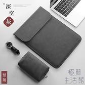 電腦包筆記本適用蘋果華碩小米13.3寸15.6手提保護套【極簡生活】