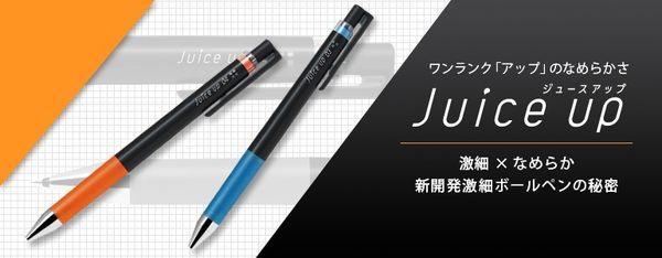 PILOT Juice up 超級果汁筆 0.4mm (基本色系)