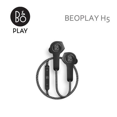『限時下殺+24期0利率』B&O PLAY BeoPlay H5 無線藍牙耳機