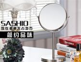 鏡子台式化妝鏡 8寸超大號高清宿舍書桌公主鏡雙面梳妝鏡隨身便攜「極有家」