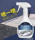 清潔劑-布藝沙發尿漬清潔洗劑免水洗家用干洗枕頭墻布清除強力去污漬免拆 提拉米蘇