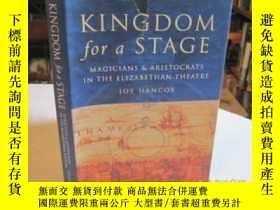 二手書博民逛書店Kingdom罕見for a Stage: Magicians