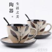 咖啡杯套裝簡約歐式咖啡杯個性陶瓷杯子帶碟勺大容量馬克杯水杯   草莓妞妞