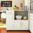 櫥櫃現代簡約餐邊櫃北歐茶水櫃櫥櫃收納碗櫃廚房烤箱櫃子儲物微波爐櫃