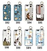 iPhone 8 7 6 6s Plus SE2 手機殼 保護殼 腕帶支架防摔 全包邊外殼 手機套 保護套 浮雕軟殼 卡通可愛