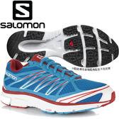 Salomon 370724聯合藍 男X-Tour 2 透氣越野運動鞋  多功能慢跑鞋/野跑鞋/戶外郊山鞋/登山健行鞋