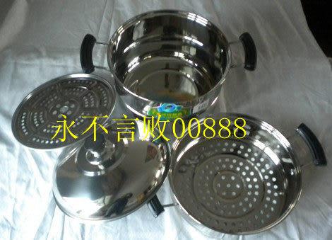 高檔不鏽鋼多用蒸鍋