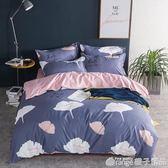 床單三件套單件學生宿舍單人床上用品純棉被單被套1.2米1.5m四件 橙子精品