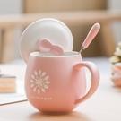 創意陶瓷杯 杯子 牛奶杯水杯咖啡杯情侶杯對杯馬克杯帶蓋勺子
