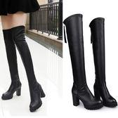 長靴 單靴高跟長靴顯瘦彈力靴黑色高筒靴膝上靴粗跟過膝靴 巴黎春天