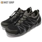 Merrell 戶外鞋 Tetrex 黑 全黑 越野 慢跑 透氣 運動鞋 男鞋【PUMP306】 ML18479