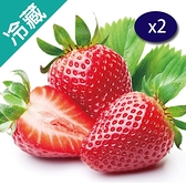 日本空運草莓禮盒X2箱(2盒/約500克/16-20顆/箱)【愛買冷藏】