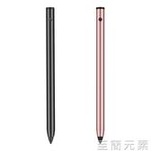 ipad電容筆applepencil手寫細頭平板安卓手機通用蘋果觸屏觸控筆 至簡元素