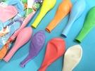 9吋廣告氣球 611 拱門氣球 (大) 台灣製造 /一包約33個入 [#100]