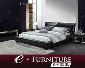 『 e+傢俱 』BB142 巴絲瑪 Basimah  豐邑尊榮 現代雙人床架 | 半牛皮質 6尺 | 5尺 床架 可訂製