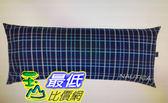 [COSCO代購] W1083843 Nautica 長型抱枕 50 x 121公分