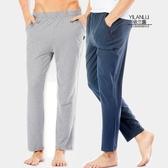 男士家居褲長褲休閒寬鬆褲莫代爾棉睡褲運動春夏居家褲薄款 韓國時尚週