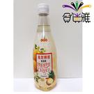 【免運直送】金蜜蜂鳳梨柳橙氣泡飲500ml(24瓶/箱)*1箱 -02
