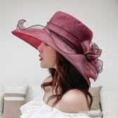 沙灘帽 夏季帽子女韓版潮遮陽帽太陽帽女防太陽曬遮臉沙灘帽大沿帽可折疊